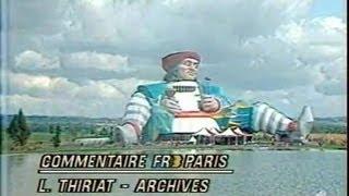 Fin du parc d'attractions de Mirapolis - Archive vidéo INA