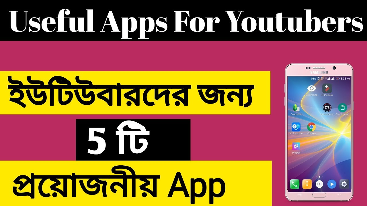 TOP 5 APPS FOR YOUTUBERS (English to Bengali)