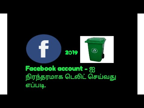 How to delete facebook account permanently - Tamil 2019