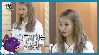 【TVPP】Yura(Girl's Day) - Yura's awesome bowling skill, 유라(걸스데이) -유라의 수준급 볼링 실력@LTIER