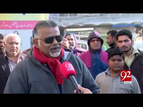 Rawalpindi   Citizens of Lalkurti face severe shortage of gas   30 Nov 2018   Headlines   92NewsHD