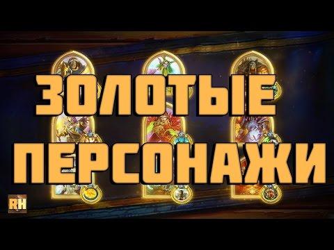 Сказки Пушкина - Сказка о золотом петушке