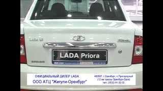 LADA Priora 1,8 - видео обзор