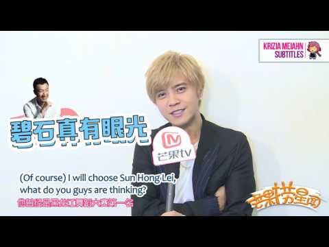 """Super Boy""Mango TV Interview with Show Luo  English Sub"