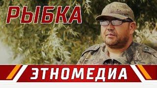 РЫБКА | Кыска Метраждуу Кино - 2017 | Режиссер - Глеб Литвинчук