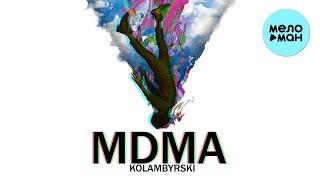 KOLAMBYRSKI -  MDMA (Single 2020) смотреть онлайн в хорошем качестве бесплатно - VIDEOOO