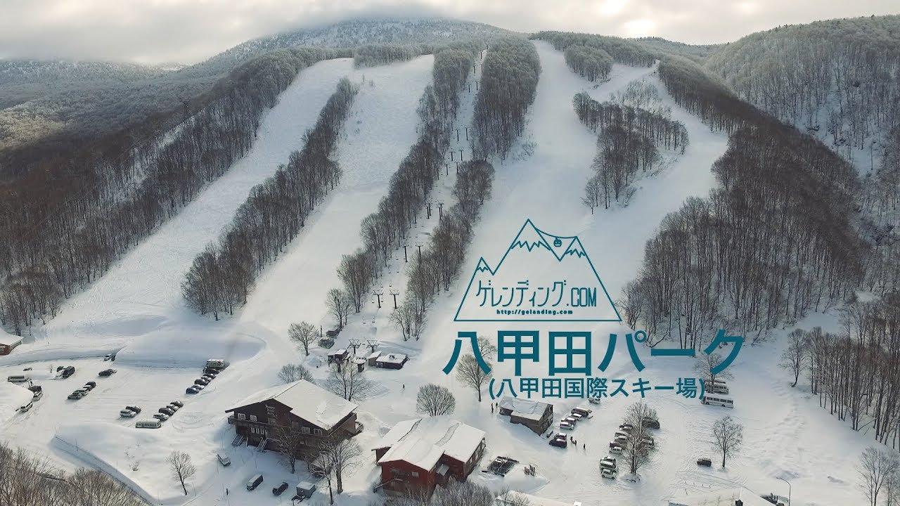 スキー 場 八甲田 八甲田国際スキー場に行ってきました!