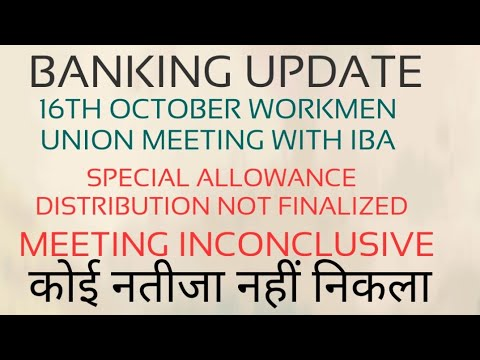 BANK WORKMEN UNION -IBA MEETING 15TH OCTOBER-,NO RESULT