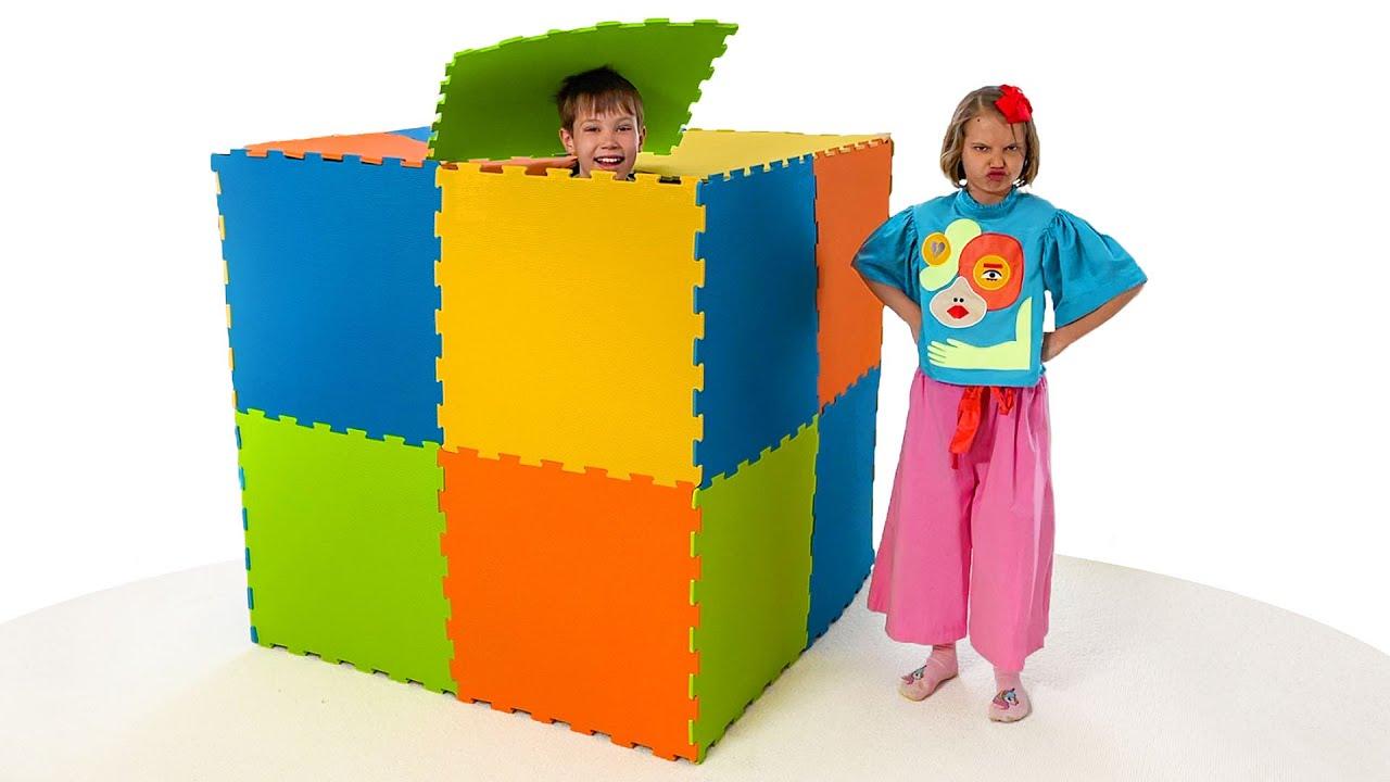 Макс и Катя построили цветной дом из пазлов