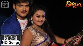 Bada Niklagela | Arvind Akela Kallu, Tanushree | Trishul Bhojpuri Video Songs | Nav Bhojpuri