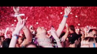 COLDPLAY A HEAD FULL OF DREAMS TOUR in BANGKOK