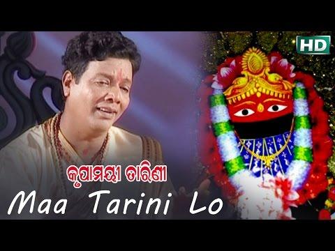 MAA TARINI LO   Album-Krupamayee Tarini   Arabinda Muduli   Sarthak Music