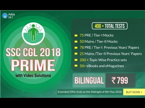Last Day to Get SSC CGL 2018 PRIME & Offer on CGL Video Course by Adda247