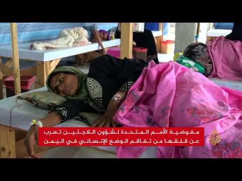 منظمات إنسانية تطالب برفع الحصار كليا عن اليمن  - 19:22-2017 / 11 / 16