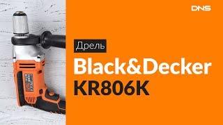 Розпакування дрилі Black&Decker KR806K / Unboxing Black&Decker KR806K