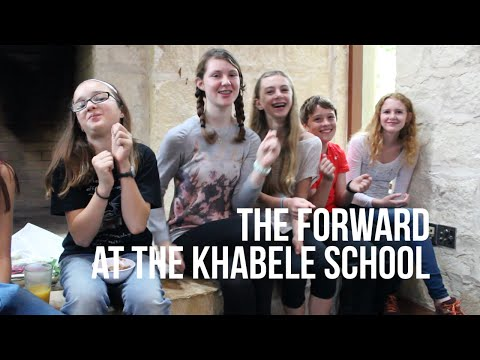 The Forward at The Khabele School 2015