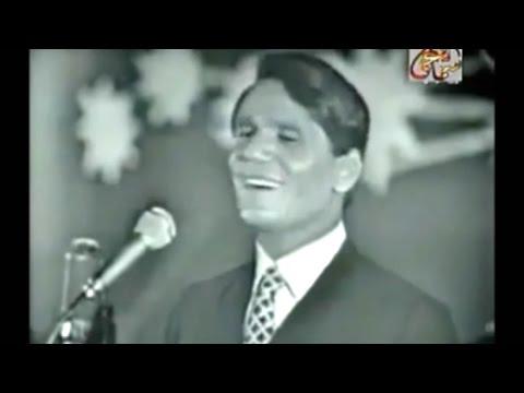 اجمل اغنية من عبد الحليم حا�ظ - زي الهوى - ح�لة رائعة كاملة  �*♫♫*� Abdel Halim - Zay El Hawa