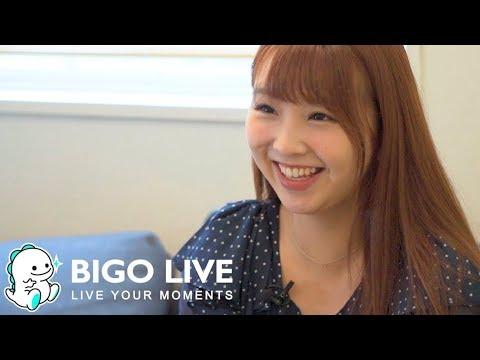 BIGO LIVE Japan - BIGO LIVER PV : 岩村なちゅ