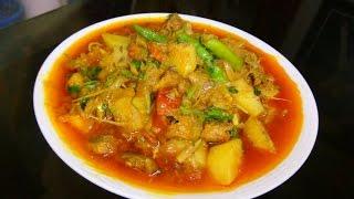 লবন ইলিশ / নোনা ইলিশ রান্না / Salt Hilsa fish Recipe part-3
