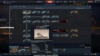 Смотреть видео Лидеры Ташкент и Москва (War Thunder) онлайн
