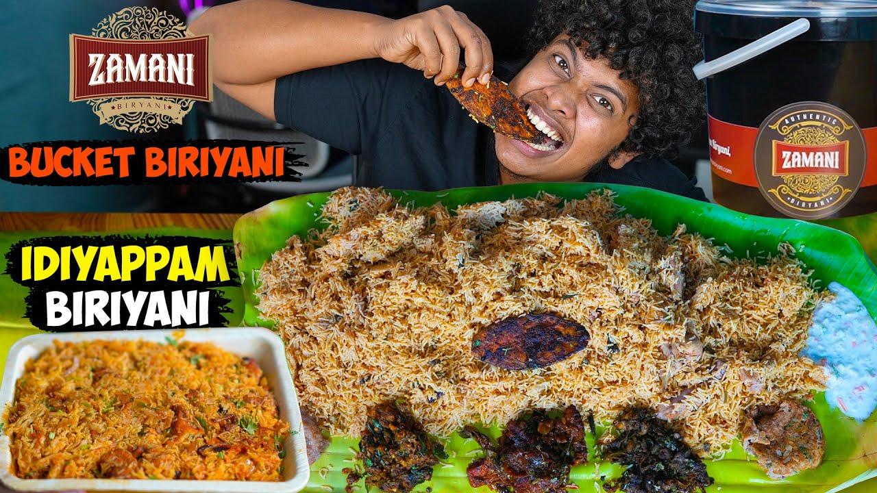 ₹1,399 Bucket Biriyani Combo with Prawn, Chicken,  Fish Fry & Paneer from Zamani - Irfan's View