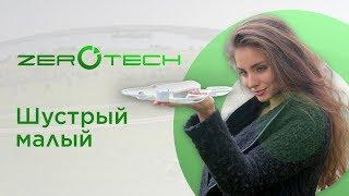 квадрокоптер (дрон) ZEROTECH DOBBY обзор