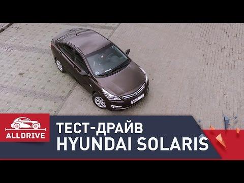 Тест Драйв Hyundai Solaris. Табун в 123 лошади