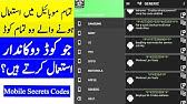 QMOBILE E400 PRO RESET CODES With Boot Key - YouTube