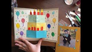 открытки  Волшебная открытка с тортом  поделка из бумаги
