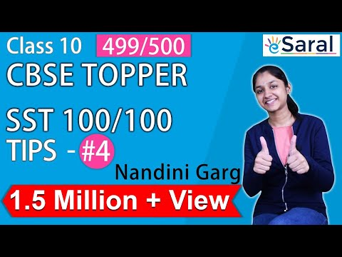 How To Prepare For Social Science Exam Class 10 | By CBSE Topper Nandini Garg | ESaral