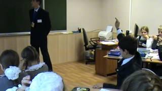 Учитель года 2012 Филин П В  Урок (Full)