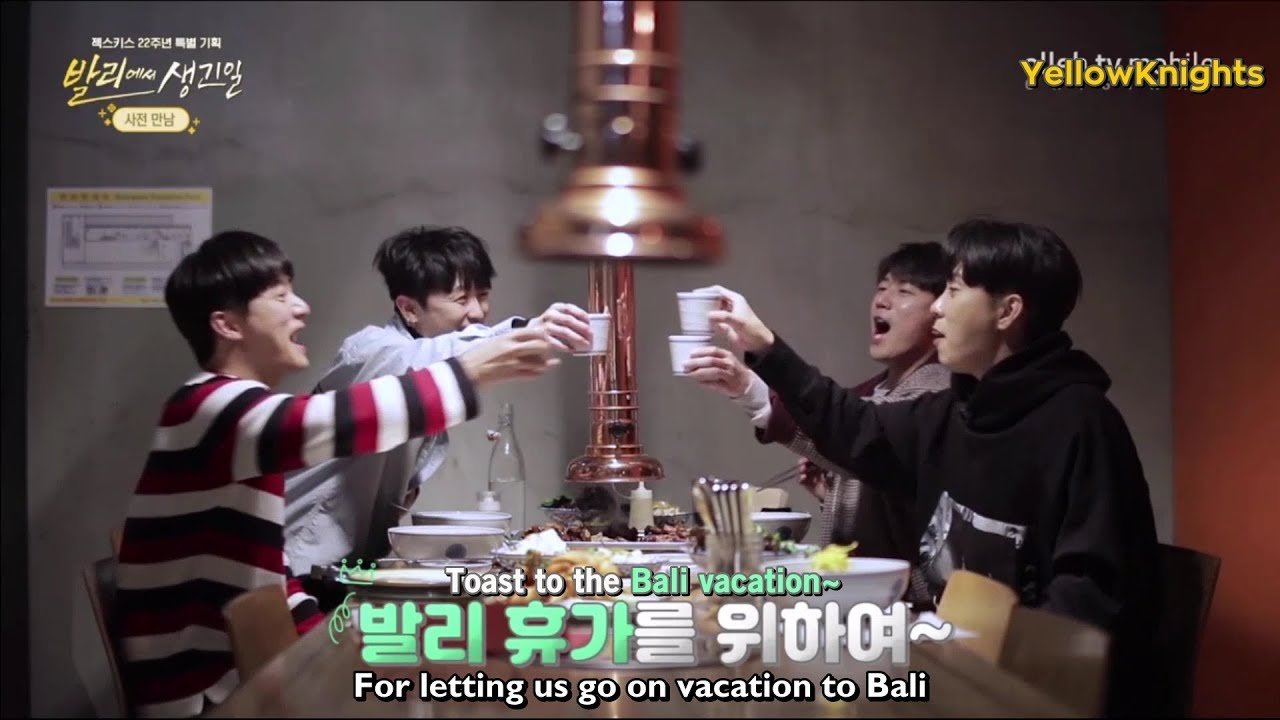 Eng Sub 1080p 190415 What Happened In Bali Ep1 Sechskies Youtube