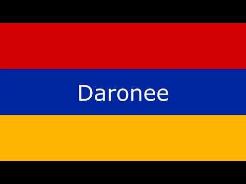 Daronee 1+2