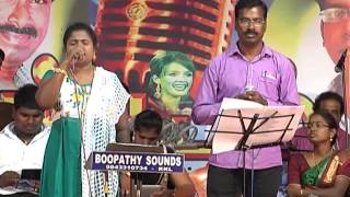 THEN SINTHUTHE VANAM SONG FROM PONNUKKU THANGA MANASU FILM