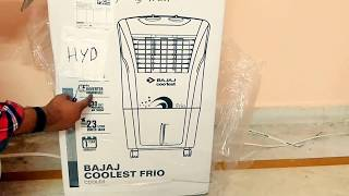 Bajaj Frio Personal Air Cooler 23 litres Unboxing and Demo in Telugu