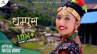 Dhampus Village Song- Sayapatri ful Sangai | Village Promotional Song |
