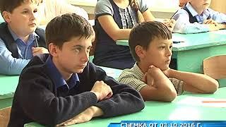 Олимпиада школьников