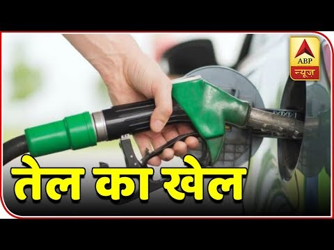 Master Stroke: Turns And Twist In Petrol, Diesel As 14 States Reduce Price By Rs 5 | ABP News