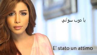 Arwa - Eineik - Arabic and Italian subtitles