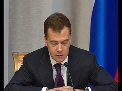 Д.Медведев.Совет ЕврАзЭС.27.11.09.