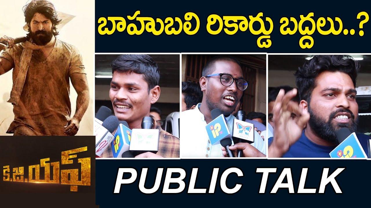 Download KGF Public Talk | Yash, Srinidhi Shetty, Prashanth Neel | Vijay Kiragandur | Telugu 2018 Film Review