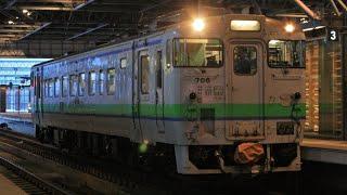 JRキハ40形708 普通ワンマン 名寄行き JR宗谷本線 旭川駅