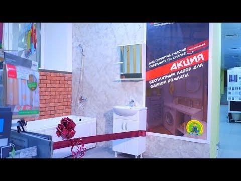 Ремонт квартир в Новосибирске.Ремонт ванной комнаты.Розыгрыш