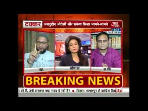 Thumbnail: Asaduddin Owaisi Says 'Won't Retract, Won't Raise Slogan To Prove Patriotism'