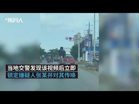 视频:男子跪骑摩托找刺激