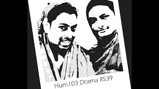 "Bracu Rs39 HUM103 Drama (Section 06) ""Hijra"""