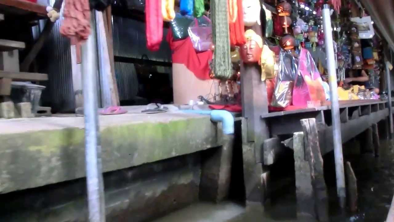 Download Damnoen Saduak Floating Market, Part 2
