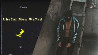 "AymanSenpai - ""Che7al Men Wa7ed"" [Official Music Video]"