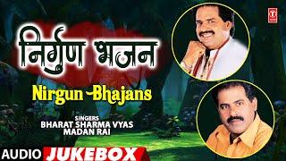 NIRGUN BHAJANS | MADAN RAI, BHARAT SHARMA VYAS | BHOJPURI AUDIO JUKEBOX | T-Series HamaarBhojpuri