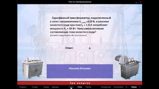 видео Электронные книги и учебники на тему